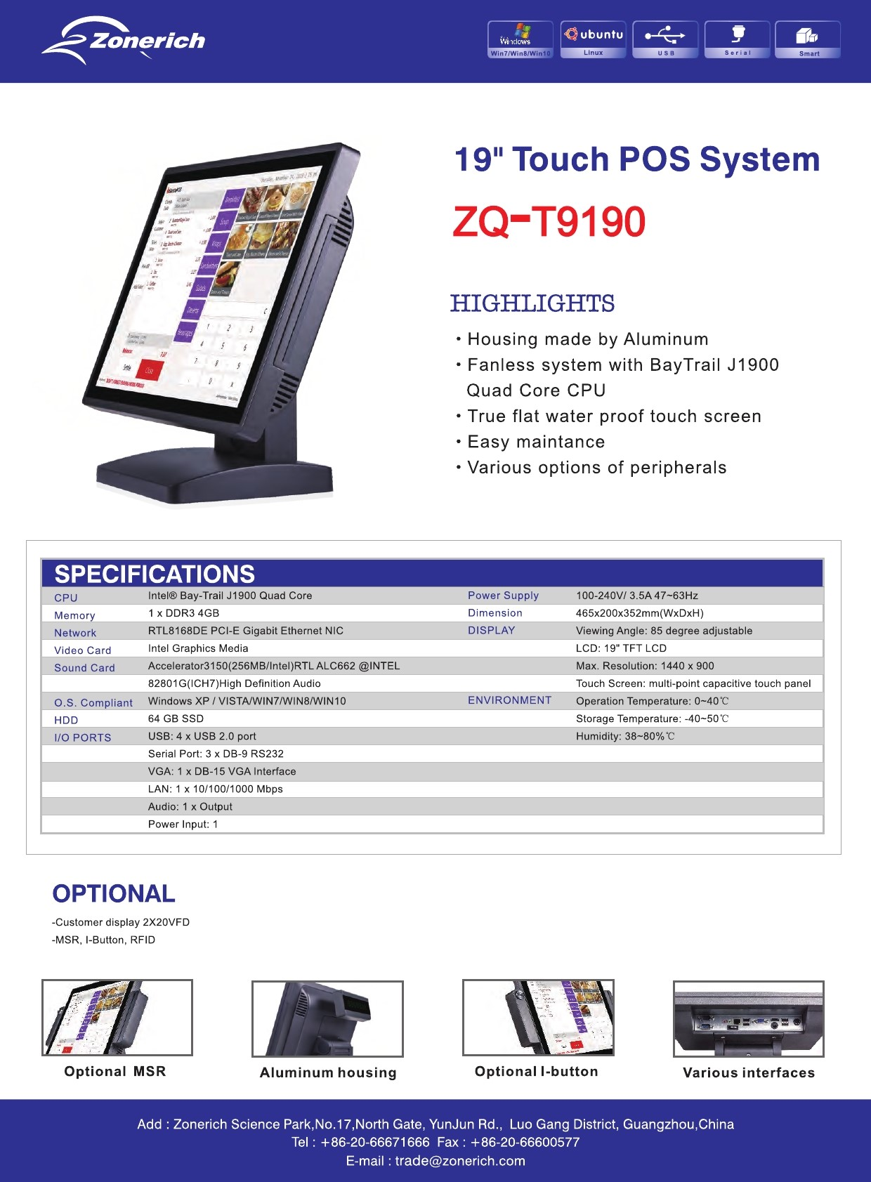 Android POS terminal | Touch POS terminal | Thermal Printer | Barcode Scanner