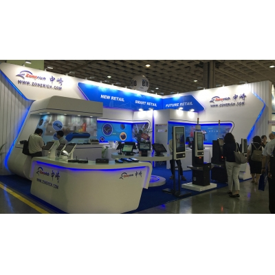 Zonerich's New Retail Smart Terminal Shone At COMPUTEX 2018 Taipei International Computer Fair