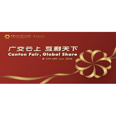 The 127th online Canton fair made a strong impact in the year 2020!